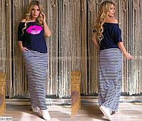 Модный женский летний костюм сарафан в пол с футболкой большие  размеры 50-60 арт.2195/2196