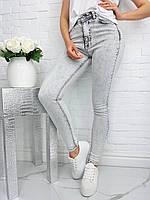Джинсы женские подросток светло серые стрейч Турция в размерах с карманами тонкие летнее