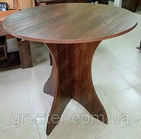 Круглий кухонний стіл Боярин. Обідній стіл в кухню