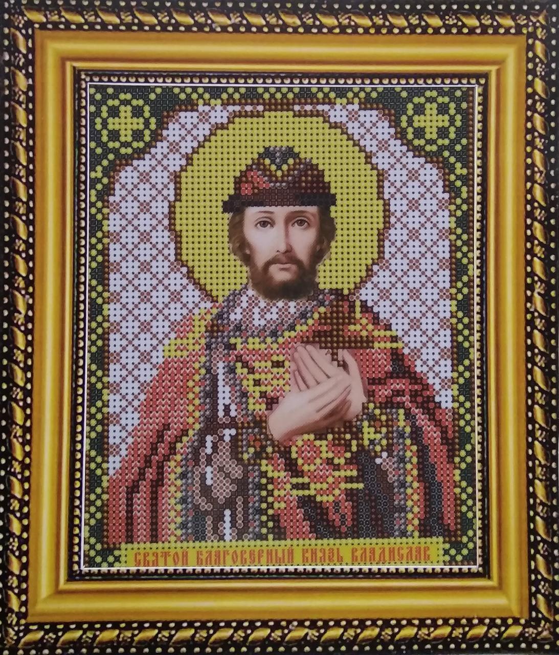 Набор для вышивки бисером ArtWork икона Святой Благоверный Князь Владислав Сербский VIA 5079