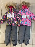 Раздельный зимний комбинезон аналог  Reima для девочки оптом.