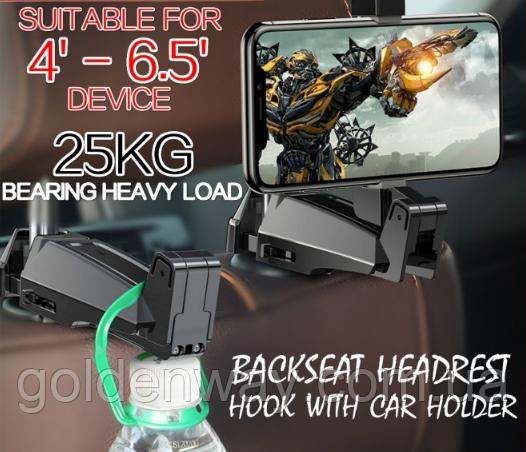 Автомобильный держатель для смартфон на подголовник BASEUS backseat vehicle phone holder hook