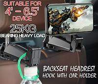 Автомобильный держатель для смартфон на подголовник BASEUS backseat vehicle phone holder hook, фото 1