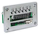 MP3 модуль 9201C с пультом ДУ и Bluetooth, WAV + APE + MP3. Встраиваемый MP3 плеер 5-12В для авто, фото 2