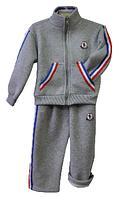 Костюм спортивный,утепленный.Детская одежда оптом.