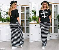 Модный женский летний костюм длинный сарафан в пол с футболкой размеры 50-60 арт. 2189/2190