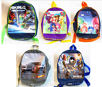 Детские рюкзачки с супергероями (5 цветов)20*27см