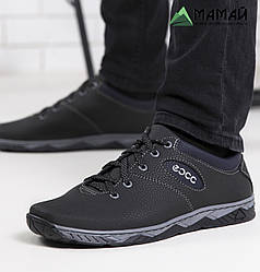 Кросівки чоловічі чорні