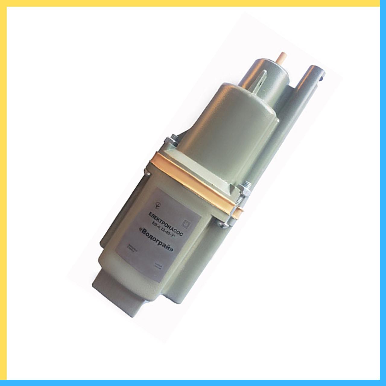 Вибрационный насос Водограй (1 клапан верхний)