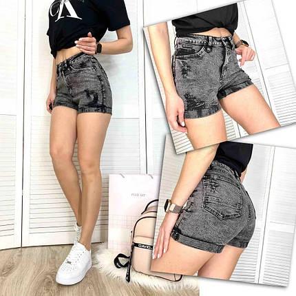 Шорты женские джинсовые рваные черные, фото 2