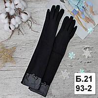 """Перчатки  женские, длинные """"Paidi"""", РОСТОВКА, трикотаж на МЕХУ,  качественные женские перчатки, фото 1"""