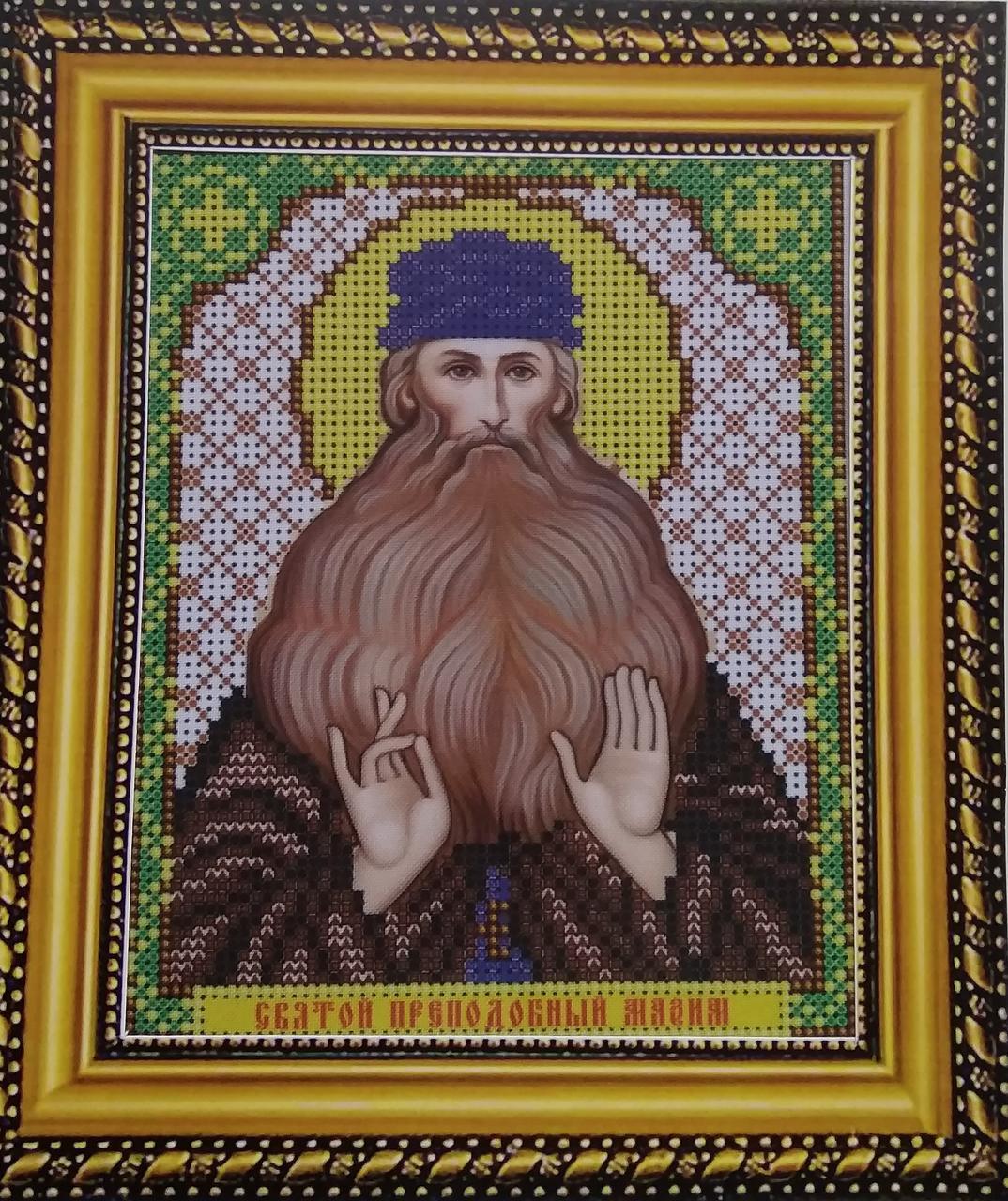 Набір для вишивання бісером ікона Святий Преподобний Максим VIA 5081