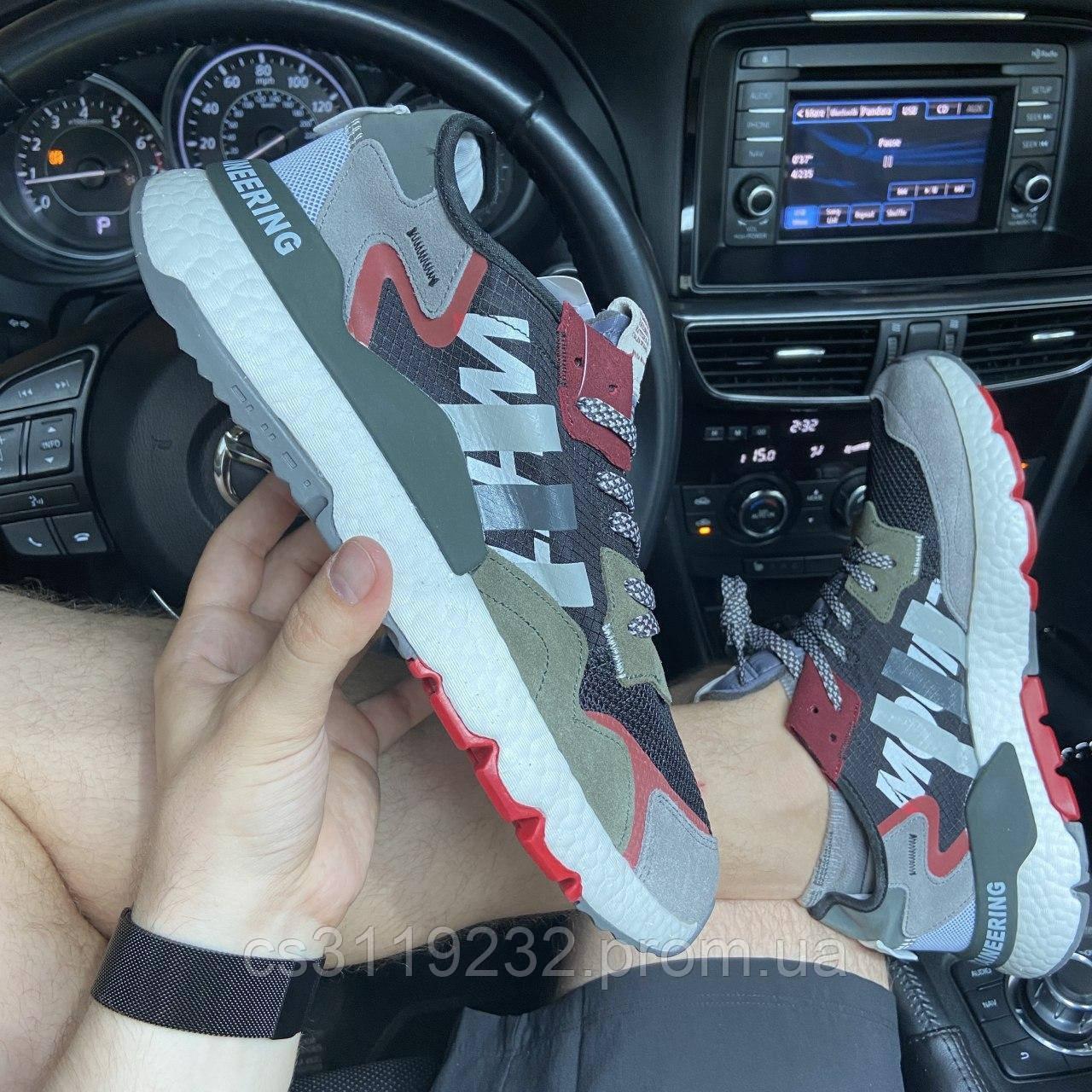 Мужские кроссовки Adidas Nite Jogger Mountaineering Gray (серые)