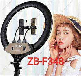 Кольцевая лампа 45см ZB - F348 с пультом и 3 держателями