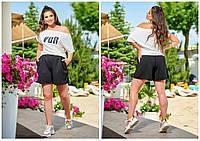Стильный летний женский костюм супербатал белый/черный