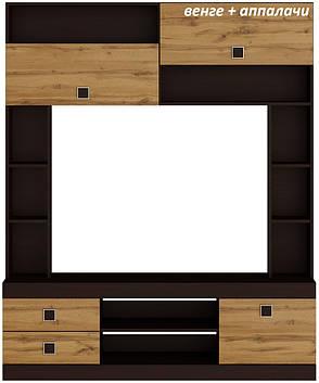 Стенка для гостиной Соната венге темный + аппалачи, фото 2