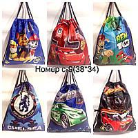 Детские рюкзачки сумки затяжки для обуви (6 цветов)38*34см