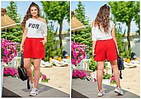 Стильный летний женский костюм супербатал белый/красный
