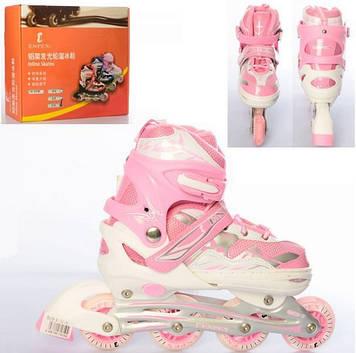 Роликовые коньки (ролики) детские раздвижные размер 36-39 Ролики подростковые Розовые ролики