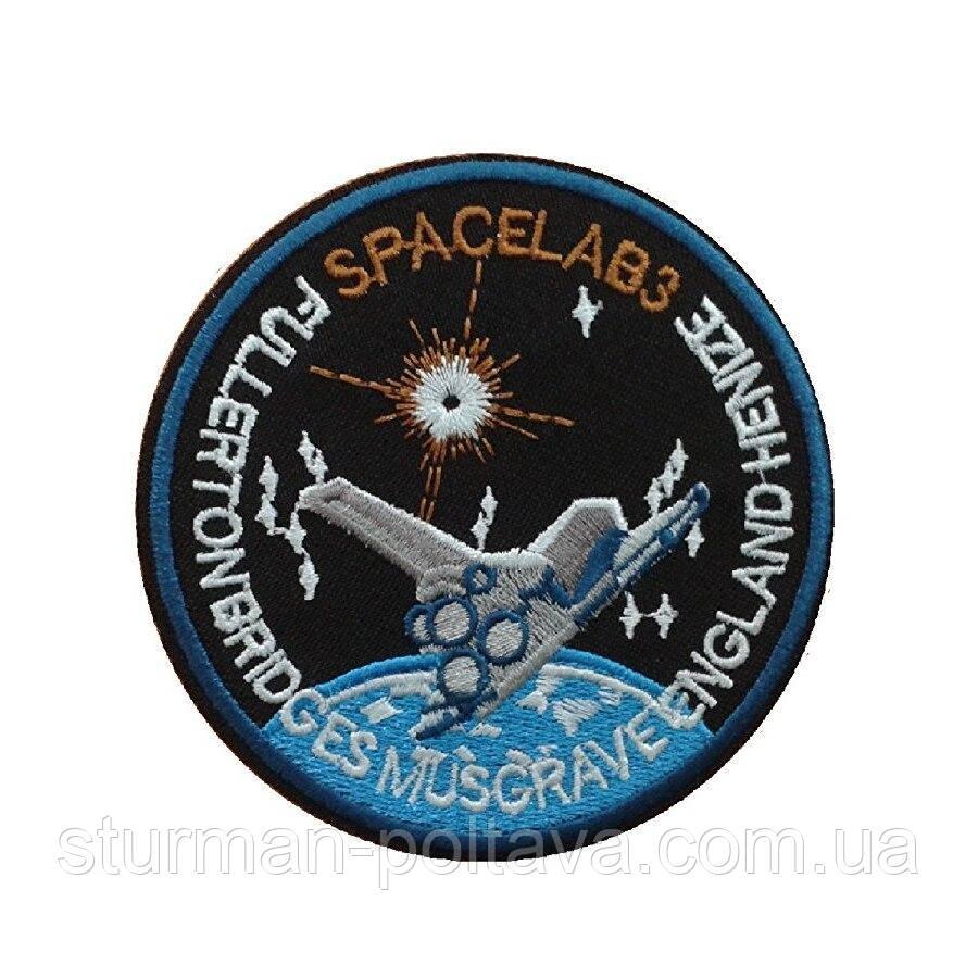 Патч нашивка SpaceLab -3 (Rotcho) USA