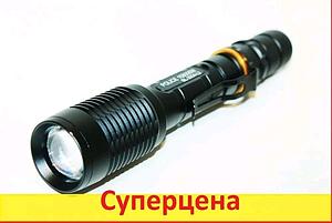 Фонарик Мощный Тактический Police BL-2804 158000W Фонарь Подствол