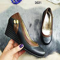 Женские туфли на платформе 36 размер