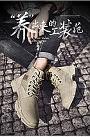 Теплые мужские ботинки. Модель 8344, фото 4