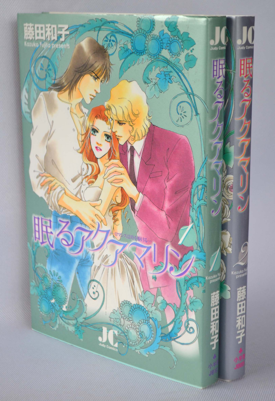 "Манга японською мовою ""Сплячий аквамарин!"", сет 1-2 томи"