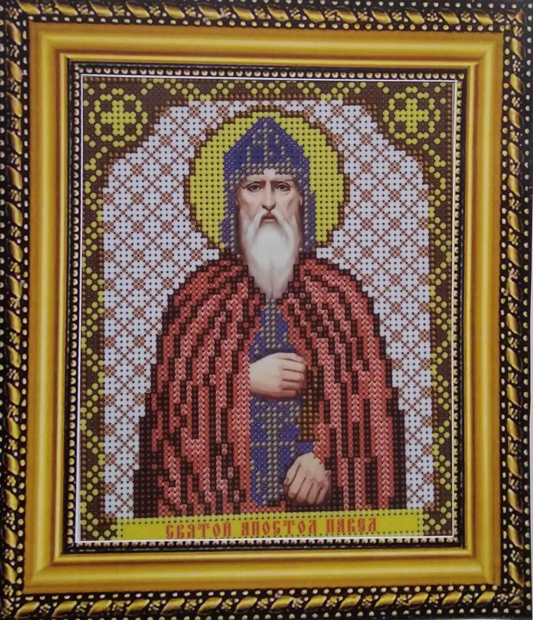 Набор для вышивки бисером ArtWork икона Святой Апостол Павел VIA 5086