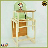 """Детский стульчик для кормления салатовый кожзам """"Тигр"""" ТМ """"МАСЯ"""""""