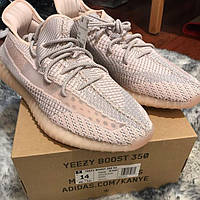 Кроссовки Adidas Yeezy Boost V2 Synth Original