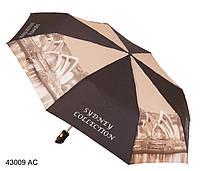 Зонт женский автомат  Сидней, фото 1