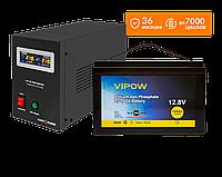 Комплект резервного питания для котла Logicpower B800 + литеевая (LifePo4)  батарея 1500ватт