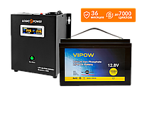 Комплект резервного питания для котла Logicpower W800 + литеевая (LifePo4)  батарея 1500ватт