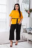 Летний костюм блузка и штаны ткань жатка софт размер 50-52,54-56,58-60, фото 5