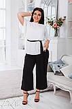 Летний костюм блузка и штаны ткань жатка софт размер 50-52,54-56,58-60, фото 4
