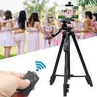 Штатив телескопический для камеры и телефона трипод Yunteng VCT-5208