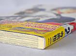 """Манга на японском языке """"Путь аса!"""",  2 том, фото 2"""