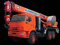 Автомобильный кран КС-55713-5К-1 — первый кран на метане марки «Клинцы»: НОВИНКА