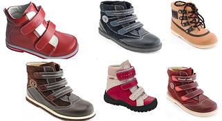 Ортопедическая демисезонная детская обувь