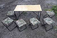 Складная туристическая мебель для пикника и отдыха, стол+6 стульев