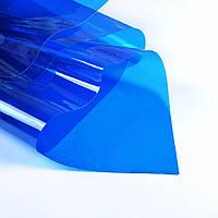 Силикон (0,3мм) синий прозрачный ш.122 (22018.024)