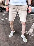😜 Шорти - Чоловічі ,бежеві шорти бавовна, фото 2