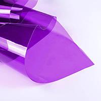 Силикон (0,3мм) фиолетовый прозрачный ш.122 (22018.014)