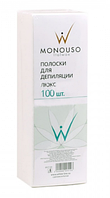 Смужки для депіляції Italwax MONOUSO 7х20см 100шт.