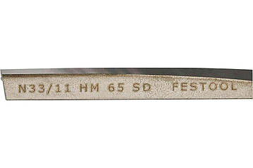 Спиральный нож HW 65