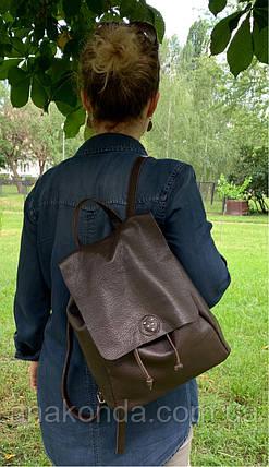 664 Натуральная кожа Городской А-4+ рюкзак кожаный коричневый рюкзак женский из натуральной кожи коричневы А4+, фото 2