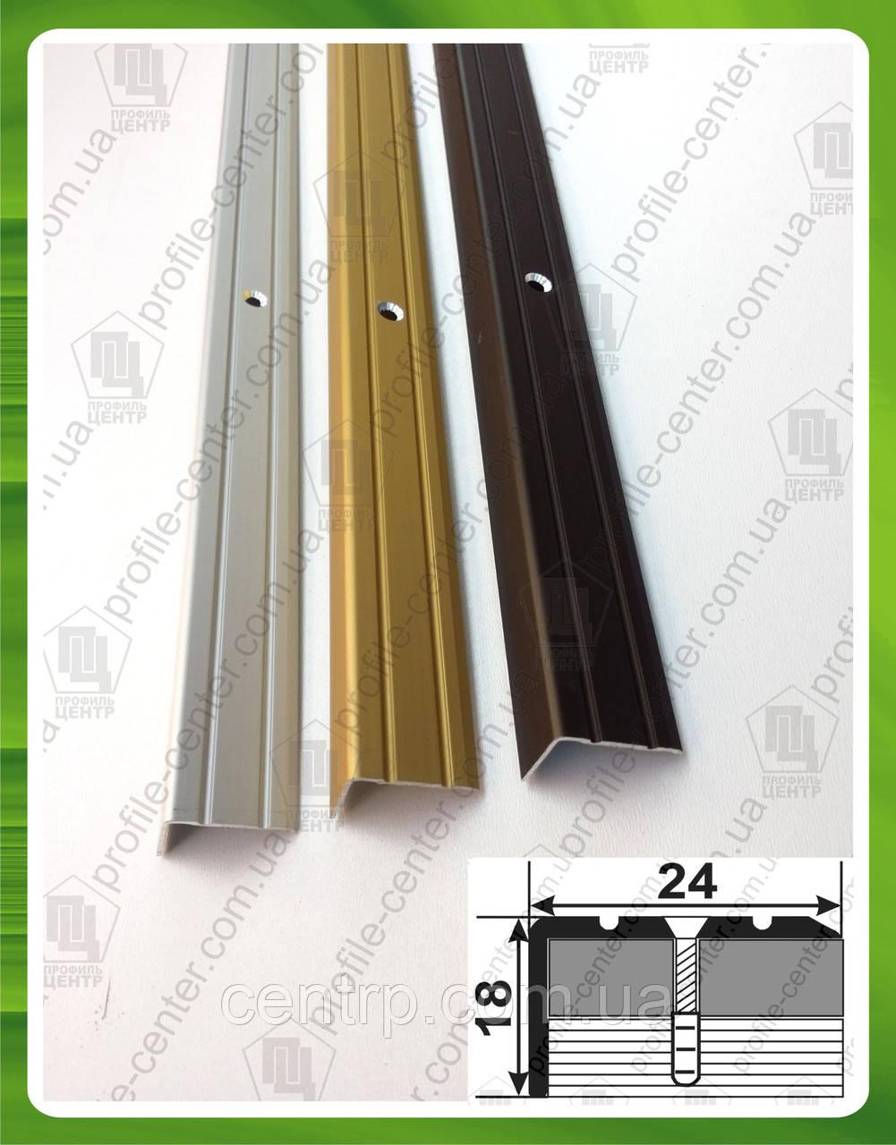 Лестничный угловой порожек 24*18  УЛ 121 анод