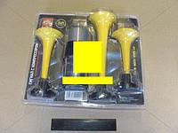 Сигнал дудка с компрессором 3шт желтый 153/165/215мм 12V (пр-во ДК)