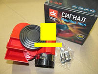 Сигнал улитка Nautilus mini  красный без реле 12V (пр-во ДК)